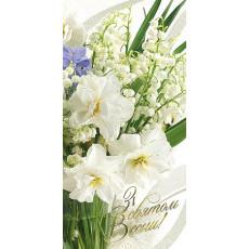 Открытка «Зі святом Весни!» 8-Fr-E-3693