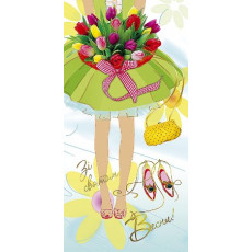 Открытка «Зі святом Весни!» 8-Fr-E-3695