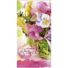 Открытка «Зі святом Весни!» 8-Fr-E-3697