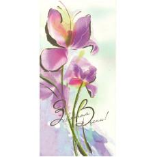 Открытка «Зі святом Весни!» 8-Fr-E-3306