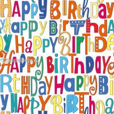 Бумага упаковочная детская (Happy Birthday) Ed-N-454