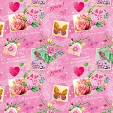 Бумага (меловка) упаковочная женская (бабочки марки) Ed-N-358m