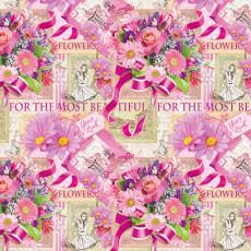 Бумага (меловка) упаковочная женская (FOR THE MOST BEAUTIFUL) Ed-N-371m