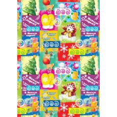 Бумага упаковочная новогодняя (желтые рукавички) 31-Ed-N-060
