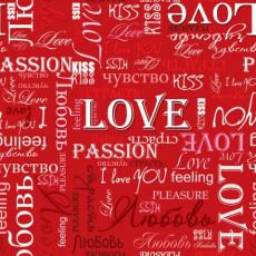 Бумага (меловка) упаковочная (красная LOVE) Ed-N-034m
