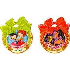 Медалі для проведення весільних конкурсів  ED-m-01