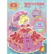 "Книга-игра ""Princess story 2"" El-243-3"