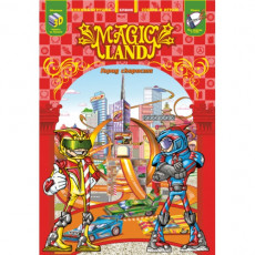 "Книга-игра MAGIC LAND ""Гонки у місті"" El-237-2"