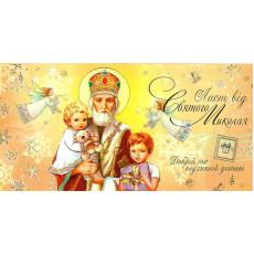 Лист Від Святого Миколая fr-m-07