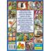 Домашні улюбленці. Енциклопедія для дітей gl-851-0
