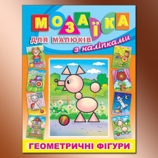 Мозаика «Геометрические фигуры» собака gl-330-0