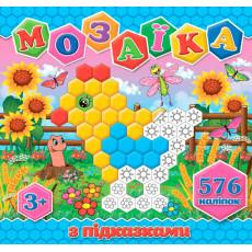 Книга «Мозаїка з підказками. Курча» gl-742-1