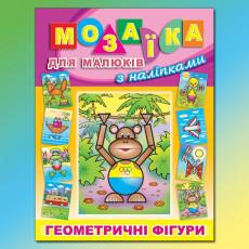 Мозаика «Геометрические фигуры» обезьяна gl-328-7