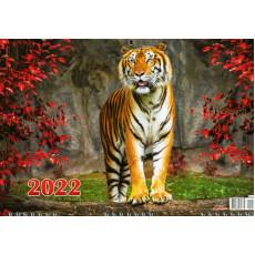 Квартальный  календарь на 1 спирали на 2022 год  EX-BG22-09