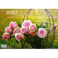 Квартальный  календарь на 1 спирали на 2022 год  EX-BG22-14
