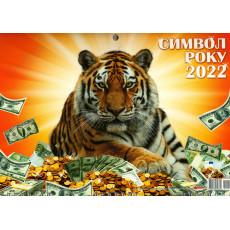 Квартальный  календарь на 1 спирали на 2022 год  EX-BG22-42