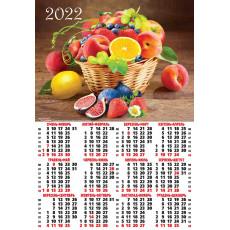Календарь-плакат Натюрморт на 2022 год Ex22-N-01