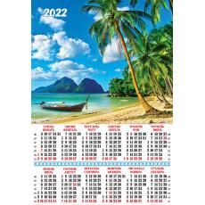 Календарь-плакат Природа на 2022 год Ex22-P-02