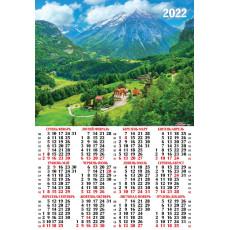 Календарь-плакат Природа на 2022 год Ex22-P-03