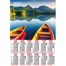 Календарь-плакат Природа на 2022 год Ex22-P-05