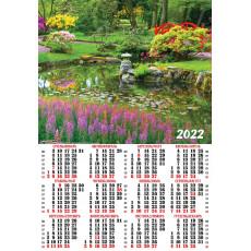 Календарь-плакат Природа на 2022 год Ex22-P-06