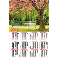 Календарь-плакат Природа на 2022 год Ex22-P-08