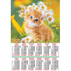 Календарь-плакат Котята на 2022 год Ex22-SK-04