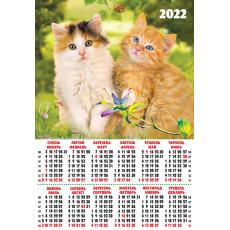 Календарь-плакат Котята на 2022 год Ex22-SK-06