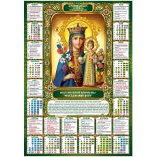 Календарь-плакат Православный (РУС) на 2022 год Ex22-Pr-21R