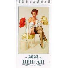 "Календарь настольный на спирали (домик) ""ПІН-АП"" Ko-KD22-Dm03"
