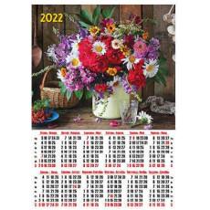 "Календарь-плакат природа ""Натюрморт"" (УКР) на 2022 год AK22-P-06y"