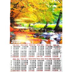 """Календарь-плакат природа """"Осень"""" (УКР) на 2022 год AK22-P-01y"""