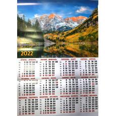 "Календарь-плакат природа ""Гори, озеро"" (УКР) на 2022 год AK22-P-05y"