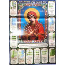 """Календарь-плакат """"Образ Пресвятої богородиці """"Семистрільна"""" (УКР) на 2022 год AK22-Pr-09y"""