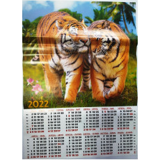 Календарь-плакат символ года (УКР) на 2022 год AK22-Sg-02y