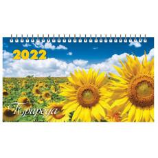 """Календарь настольный на спирали (домик) 2022 """"Природа"""" AK-KD22-D04"""