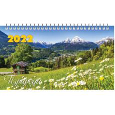 """Календарь настольный на спирали (домик) 2022 """"Природа"""" AK-KD22-D06"""