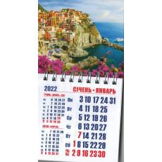 Календарь на магните на 2022 AK22m-Pm-01