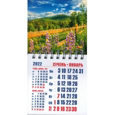 Календарь на магните на 2022 AK22m-Pm-02