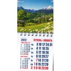 Календарь на магните на 2022 AK22m-Pm-03