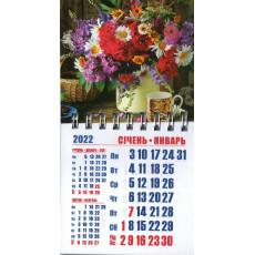 Календарь на магните на 2022 AK22m-Pm-05
