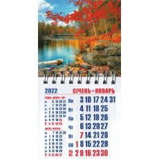 Календарь на магните на 2022 AK22m-Pm-06