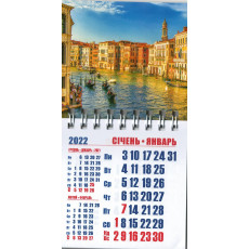 Календарь на магните на 2022 AK22m-Pm-08