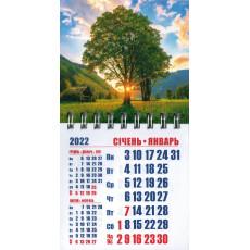 Календарь на магните на 2022 AK22m-Pm-09