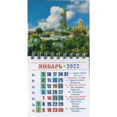 Календарь на магните на 2022 AK22m-Prm-02
