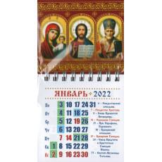 Календарь на магните на 2022 AK22m-Prm-03