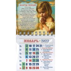Календарь на магните на 2022 AK22m-Prm-04