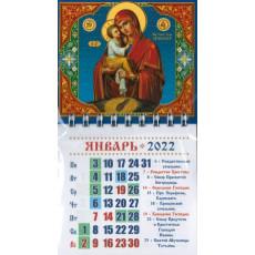 Календарь на магните на 2022 AK22m-Prm-05