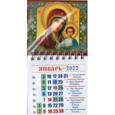Календарь на магните на 2022 AK22m-Prm-09
