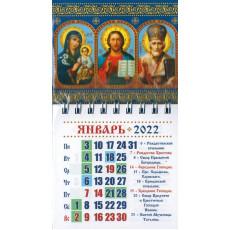 Календарь на магните на 2022 AK22m-Prm-10